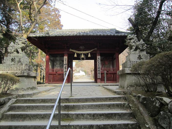 神峰山寺山門