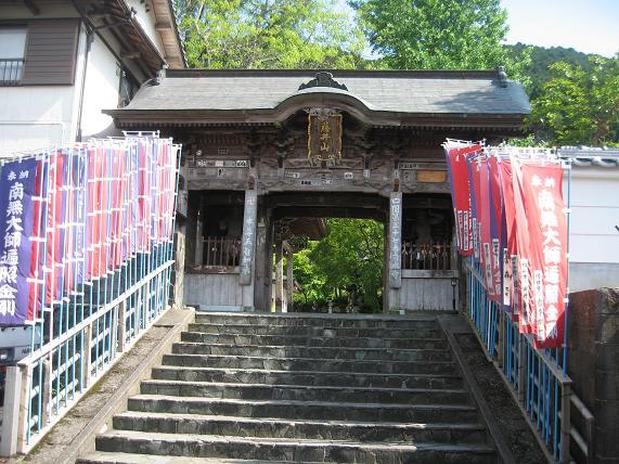 高知・窪川・高松方面旅行 064