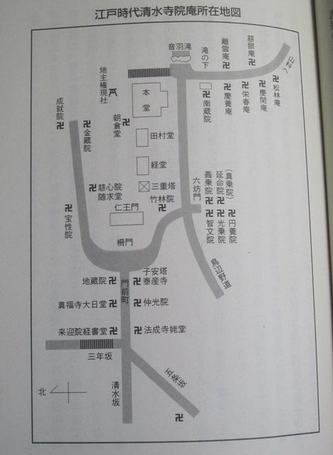 江戸時代の清水寺