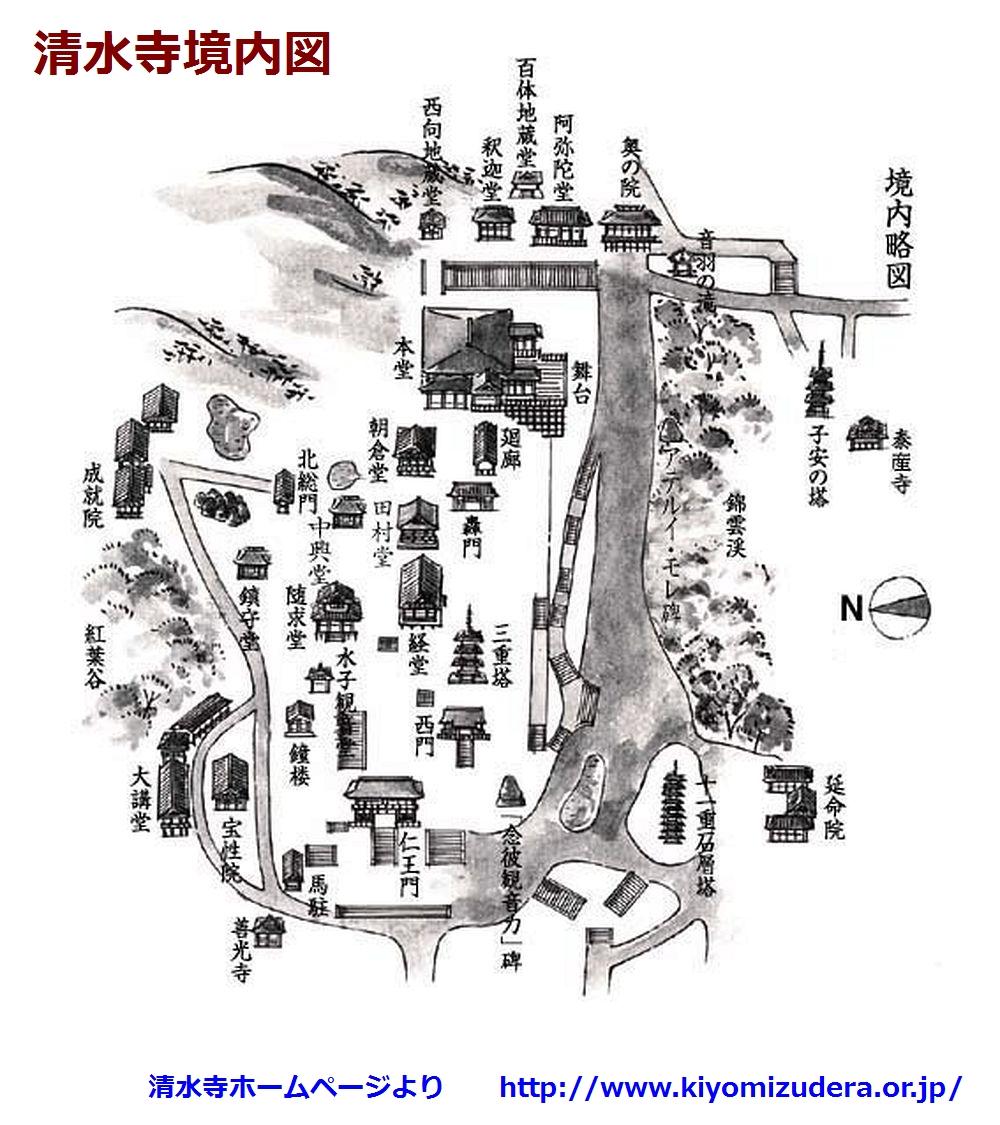 清水寺境内図