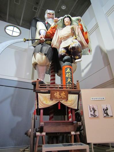 三国祭りの山車