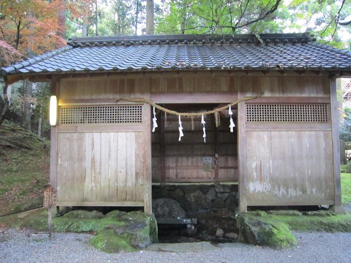 神宮寺井戸