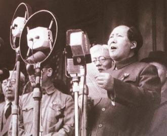中華人民共和国成立