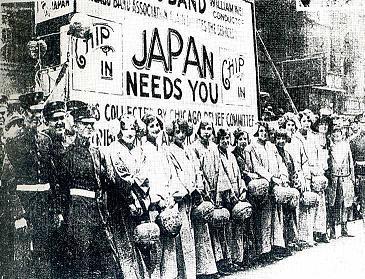関東大震災 シカゴ市の日本救済運動