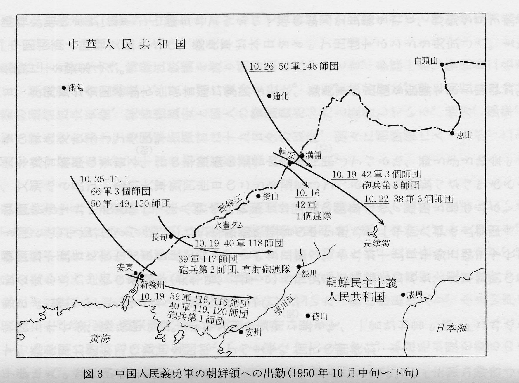 鴨緑江地図