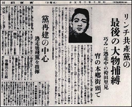 S10.3.袴田逮捕5