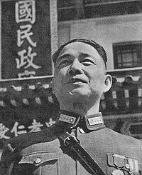 汪兆銘南京国民政府時代