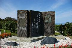 240px-Nine_maidens_monument.jpg