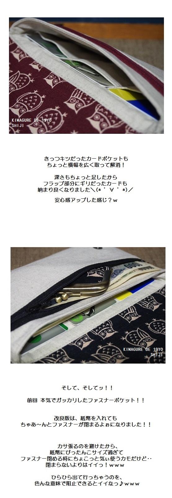 通帳ケース6