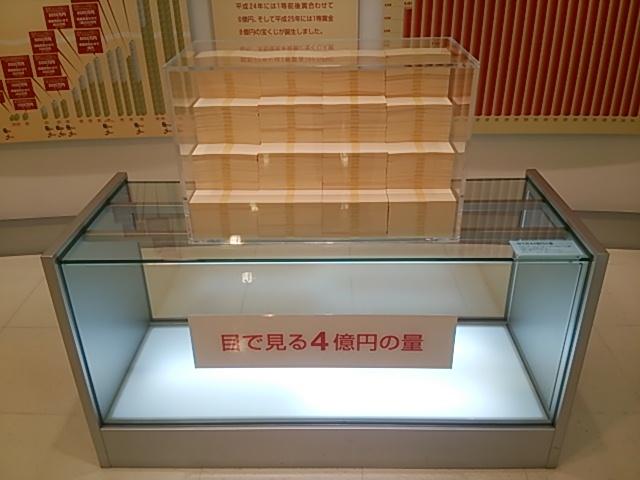 東京宝くじドリーム館03