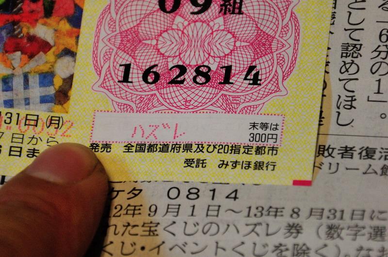 DSC_2360_20130911173018ae9.jpg