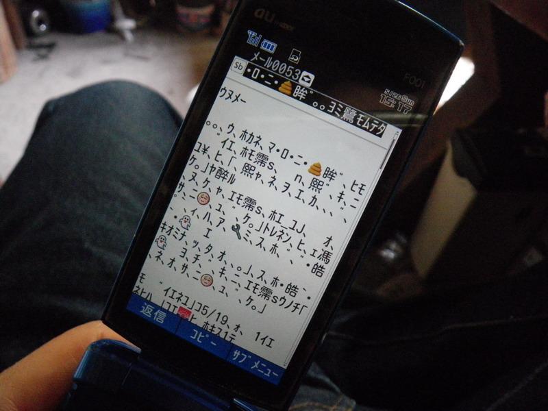 IMGP0025_01.jpg