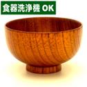 木製汁椀 キッズ 3.3寸