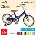 18インチ 子供用自転車 a.n.design works