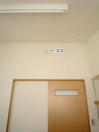 子供部屋15