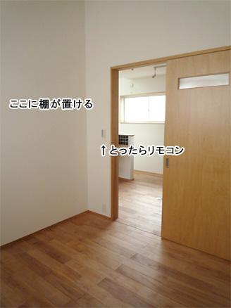 子供部屋18