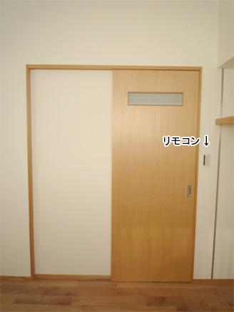 子供部屋21