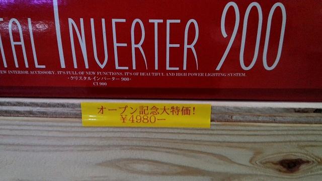 IMG_20131012_174715.jpg