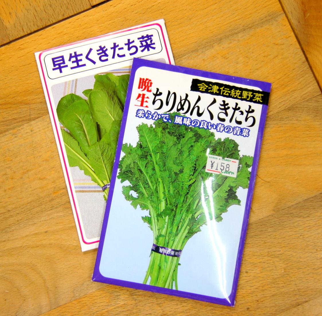 kukitachi.jpg