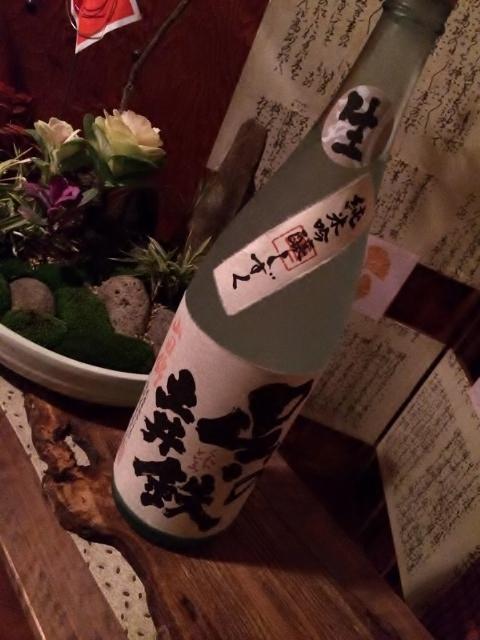 呉の土井鉄1 (480x640)