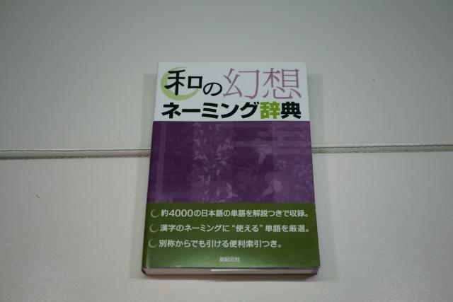 131021_006.jpg