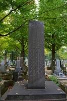 泉鏡花墓所2