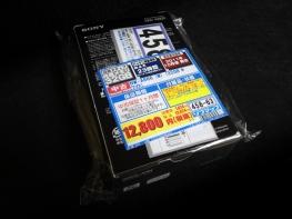 WALKMAN NW-A866を購入しました。