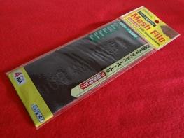 100円ショップで紙やすりを購入しました。