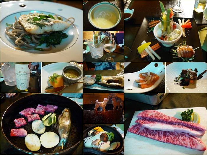 1日目夕食②