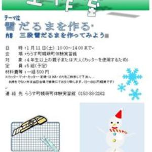 !cid_A1F2DD0438984F1897ADE34ED4EBEA2A@ssuzaki7PC.jpg