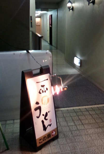 ichiryo13.jpg