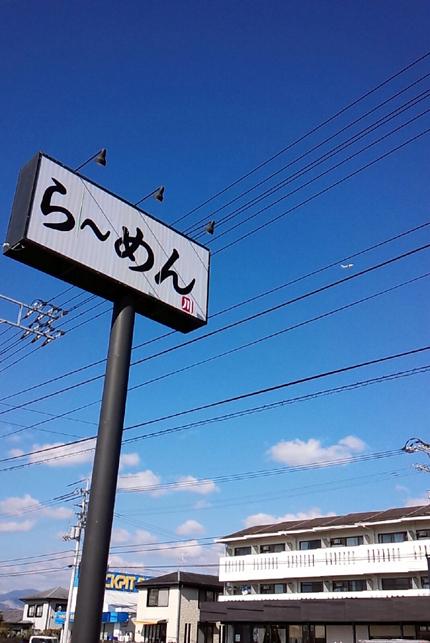 nankawasaki2014113.jpg
