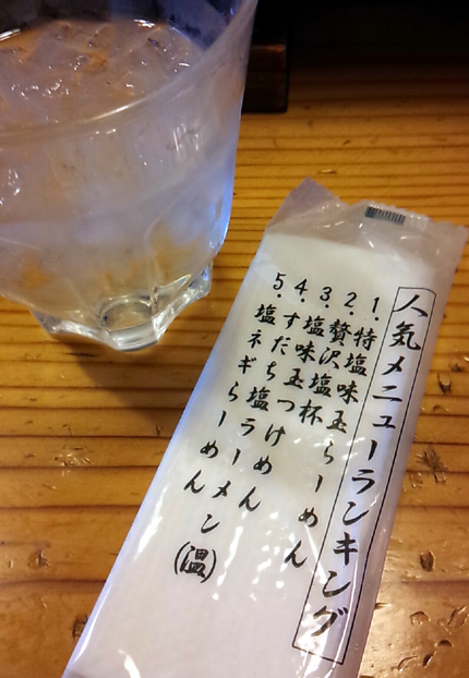 ryokanan2014101.jpg