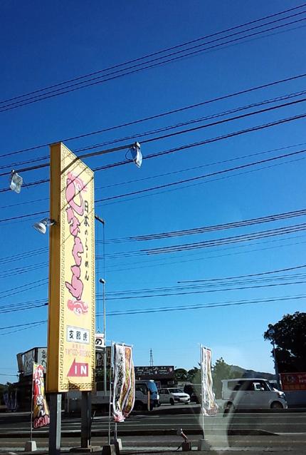 shinatakasu4.jpg