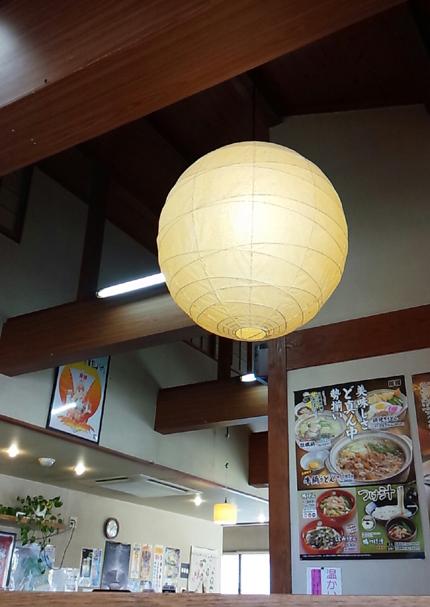 tokutokuseto20141104.jpg