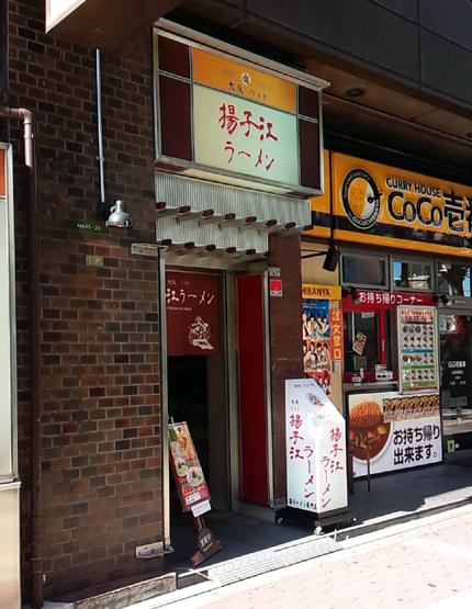 yosuko2014111.jpg