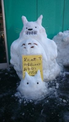 雪だるまresized