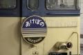 EF64 1030寝台特急あけぼの (8)