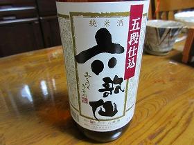 燗酒ではトップレベルの日本酒です!