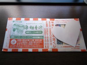 DSCF0427_convert_20141217190719.jpg
