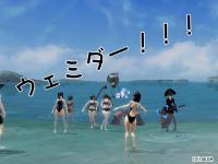 早くオイヨイヨ(泳ごうよ)