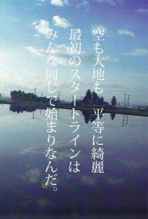駿也カード②-1