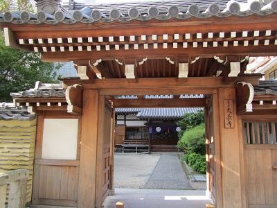 IMG_8276 daichoji