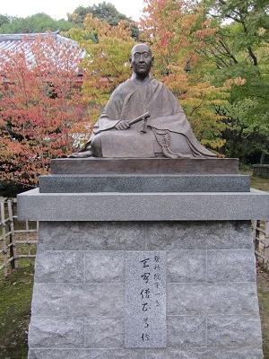 IMG_9287 chishakuin