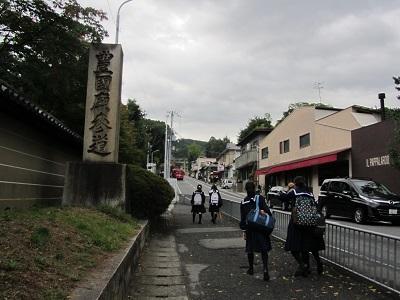 IMG_9251 houkoku