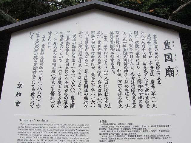 IMG_9254 houkoku