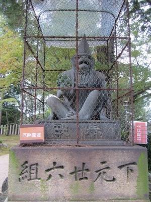 IMG_9272 新日吉神宮