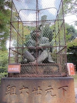 IMG_9277 新日吉神宮