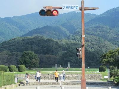IMG_8682 dazaifu