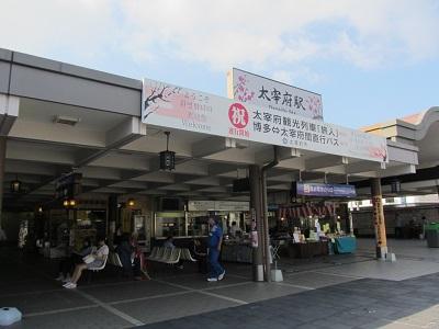 IMG_8683 dazaifu